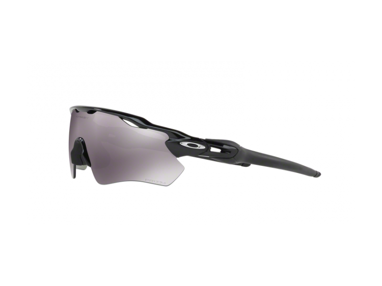 Oakley RADAR EV PATH 920852